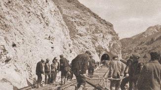 Sivas Erzurum hatti