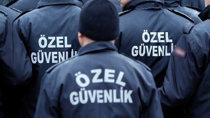 частна охранителна служба ще бъде получена от обявлението за търг