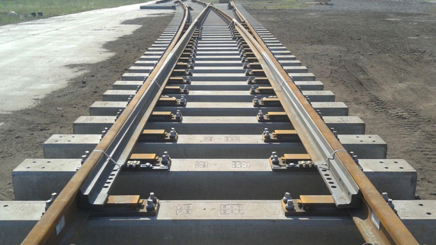 निविदा घोषणा कंक्रीट ट्रस ट्रैवर्स को खरीदा जाएगा।
